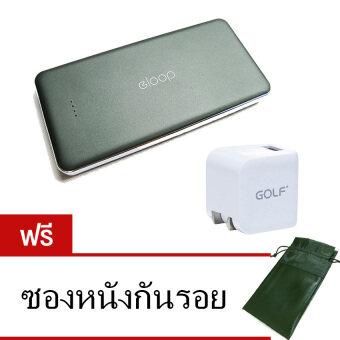 Eloop E13 Power Bank 13000mAh (สีดำ) + Golf ที่ชาร์จไฟ 1A ฟรี ซองหนัง