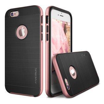 Verus เคส Apple iPhone 6S / 6 Case High Pro Shield (Rose Gold)