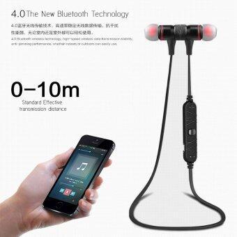 Awei หูฟังบลูทูธ A920BL Wireless