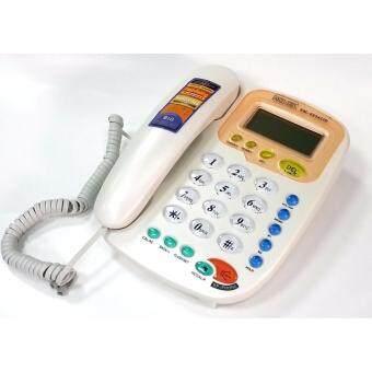 โทรศัพท์ โชว์เบอร์โทรเข้า MCTEL รุ่น SM-0234CID สีขาว-ส้ม