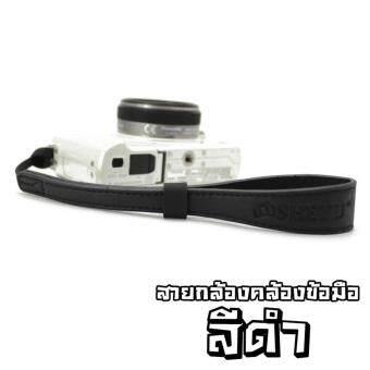 SHETU Camera Strap สายกล้องคล้องข้อมือ คล้องกล้อง SHETU สีดำ