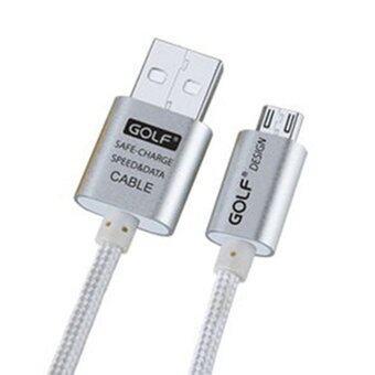 Golf 2M Metal Quick Charge&Data Cable สายชาร์จ Lightning สำหรับ iPhone/iPad/iPod สายถักยาว 2เมตร (สีเงิน)