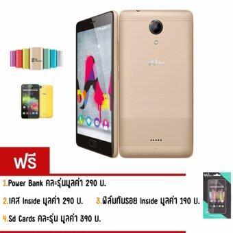 Wiko UFeel LITE 2ซิม4G 16GB (Gold) แถมเคส,ฟิล์มกันรอย,PowerBank