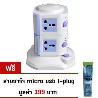 ปลั๊กไฟ ทรงคอนโด 2 ชั้น I-PLUG – สีฟ้า
