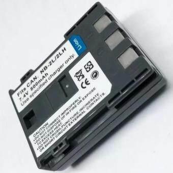 แบตเตอรี่กล้อง รุ่น NB-2L/2LH Replacement Battery for Canon