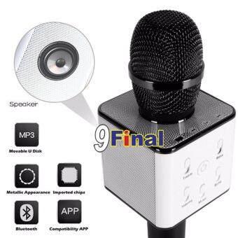 ไมโครโฟนไร้สาย TUXUN Q7 by 9Final ขนาดพกพาพร้อมลำโพงในตัว Wireless Bluetooth Microphone (สีดำ)