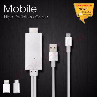 Lightning HDMI Cable for Android,iPhone,Type-c Mobile High-Definition Cable 1.8m (เงิน)