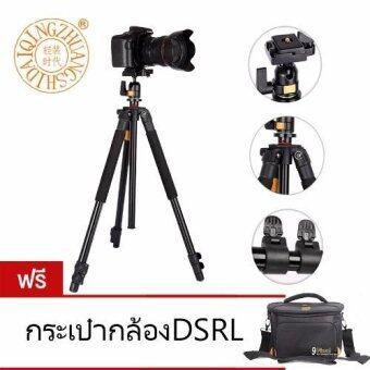 QZSD Q-308 By 9FINAL Tripod ขาตั้งกล้อง พร้อมหัวบอล QZSD-04 ( model เดียวกับ beike BK-308) สูง 1.5 เมตร แถมฟรี กระเป๋ากล้อง DSLR QD03
