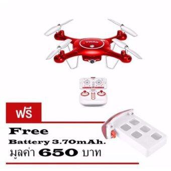 Drone Syma รุ่น X5UW 720P WIFI โดรนถ่ายภาพ Syma รุ่น X5UW รุ่นยอดนิยมสุด อุปกรณ์ครบพร้อมบิน บินนิ่ง เล่นง่าย กล้องชัดมาก(แถมแบตเตอรี่แท้อีก 1 ก้อน)
