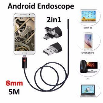 Mastersat กล้องงู เลนส์ 8mm Lens ยาว 5M ใช้ได้ทั้ง Android และ PC 2IN1 Smart Endoscope Borescope Inspection Wire HD Camera