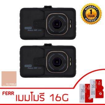 (Special Bundle) CK MOBILE กล้องติดรถยนต์ รุ่น Q6 Full HD WDR เลนส์มุมกว้าง 170 องศา ซื้อ2แถม2 ถูกกว่า