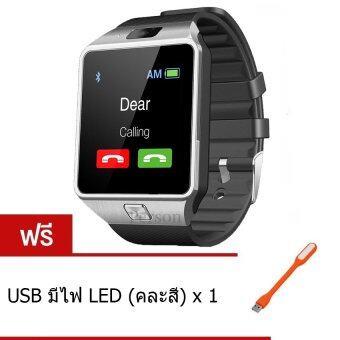 Person นาฬิกาโทรศัพท์ Smart Watch รุ่น DZ09 Phone Watch (Sliver) ฟรี USB มีไฟ LED(คละสี)