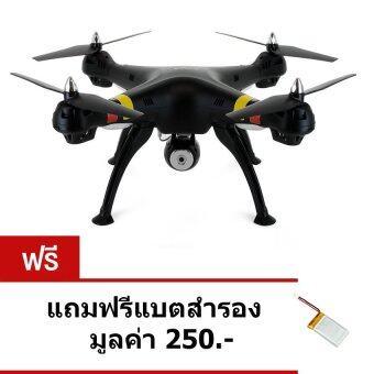 Syma โดรนบังคับ โดรนติดกล้อง รุ่น X8W HD camera fpv wi-fi (สีดำ) เเถมฟรี เเบตสำรอง