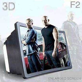 GOSHOT Enlarged Screen F2 จอขยาย โทรศัพท์มือถือ 3D