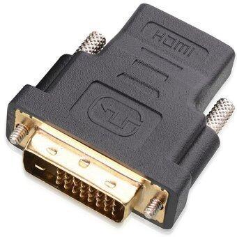 สินค้ายอดนิยม DVI to HDMI (Black) มาใหม่