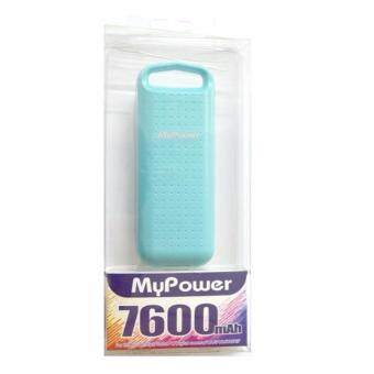 KP- Mypower แบตสำรอง 7600 mAh ของแท้ (สีฟ้า)