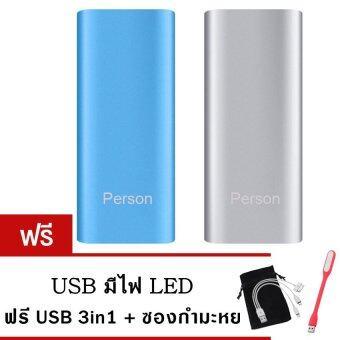 Person Power Bankแบตสำรอง10000mAhแพ็คคู่ รุ่นXM01 (สีฟ้า/สีเงิน) แถมฟรี สายusb 3in1 +ซอง