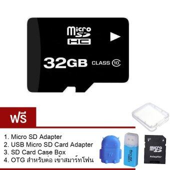 Elit Micro SD Card Class 10 32GB ฟรี Micro SD Adapter+USB Micro SD Card Adapter+SD Card Case Box+OTG สำหรับต่อเข้าสมาร์ทโฟน