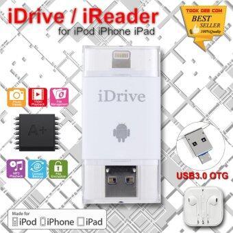 iDrive iDiskk Pro (ของแท้) LX-999 32GB OTG USB3.0 SanDiskUltra 48MB แฟลชไดร์ฟสำรองข้อมูล OEMหูฟัง