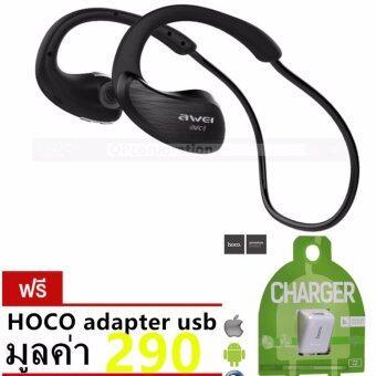 AWEI หูฟังบลูทูธ Bluetooth Sports Stereo Headset รุ่น A885BL free HOCO adapter usb C2