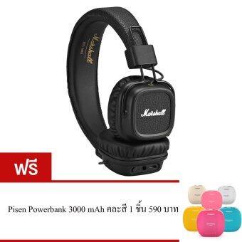 Marshall หูฟังบลูทูธ รุ่น Major II Bluetooth ของแท้ ประกันศูนย์ไทย