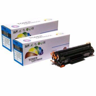 HP ตลับหมึกพิมพ์เลเซอร์ HP LaserJet Pro MFP M125/ M126/ M127fn/ M127fw/ M127fp/ M125nw (HP CF283A) (สีดำ) 2 กล่อง