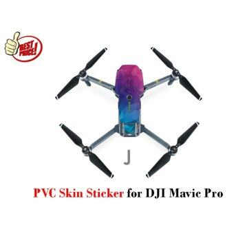 Advance WS สติกเกอร์ สำหรับ DJI Mavic Pro