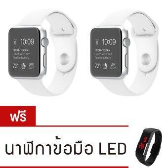 Person นาฬิกาโทรศัพท์ Bluetooth Smart Watch รุ่น A8 Phone watch แพ็คคู่ (White) ฟรี นาฬิกา LED ระบบสัมผัส (คละสี)