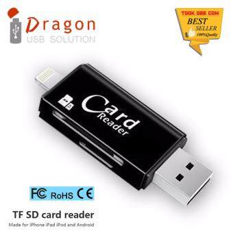 iDragon - iUSB Pro รุ่น LX-13 (ของแท้) 2 in 1 Card Reader OTG ตัวอ่านเม็มโมรี่การ์ดสำรองข้อมูล iPhone,IPad,Android (ดำ)
