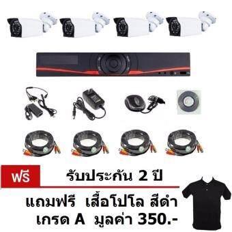 Mastersat ชุดกล้องวงจรปิด CCTV AHD 2MP 1080P 4 จุด ใช้ Sony Chipset (2441H+322) ใช้กับ เครื่องบันทึกภาพ ความชัด 1080N พร้อมสายสำเร็จ พิเศษ แถมฟรี เสื้อโปโล สีดำ เกรด A มูลค่า 350.-