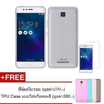 ASUS ZenFone 3 Max (ZC520TL) - Silver (Free TPU Case+ฟิล์มกันรอย)