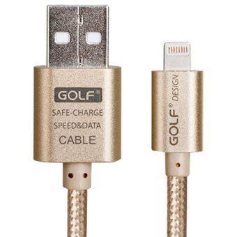 Golf 2M Metal Quick Charge&Data Cable สายชาร์จ Lightning สำหรับ iPhone/iPad/iPod สายถักยาว 2เมตร (สีทอง)