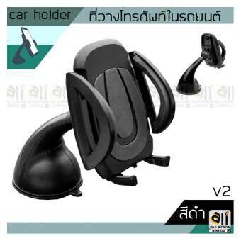 ali ที่วางโทรศัพท์ในรถ car holder ที่จับโทรศัพท์ในรถ รุ่นZ1 (สีดำ) ที่วางมือถือในรถ