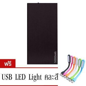 Vibe Power Bank 50000 mAh รุ่น Q4 (Black) ฟรี หลอดไฟLED Light คละสี