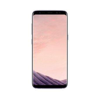 ข้อมูล Samsung Galaxy S8 (Orchid Gray) เช็คราคา