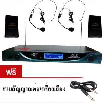MASTECH ไมค์ลอยคู่แบบคาดศรีษะWIRELESS MICROPHONE HEADSET รุ่น YG-2268EDII H/H(แถมฟรี สายสัญญาณต่อเครื่องเสียง)