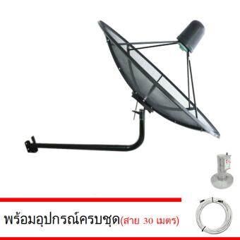 Thaisat ชุดจานดาวเทียมตะแกรงไทยแซท 1.5 เมตร (ติดตั้งผนัง) พร้อมอุปกรณ์ครบชุด +สาย 30 เมตร