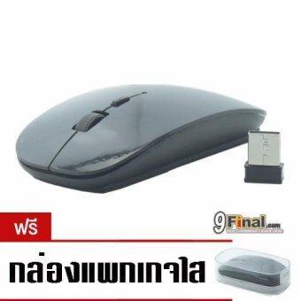 ข้อมูล 9FINAL เม้าส์ไร้สาย Super Slim Wireless Mouse For PC Laptop and Android tv box (ฺ Black) check ราคา