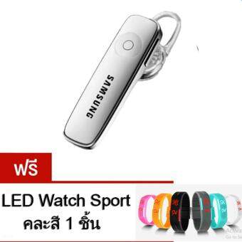 HT-SHOP headphones Bluetooth 4.1 หูฟังบลูทูธ เชื่อมต่อได้โทรศัพท์ทุกรุ่น (สีขาว) ฟรี นาฬิกา Sport 1 ชิ้น