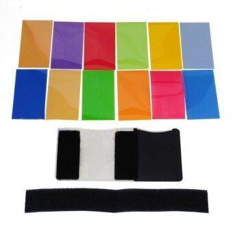 (นำเข้า) 12ชิ้นสีบัตรสำหรับกรองแสงสีลงตัว Strobist เจล