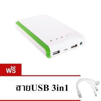 Akiko แบตสำรอง Power Bank 30000 mAh รุ่นS2 (สีเขียว) แถม สายUSB 3in1 มูลค่่า 99 บาท