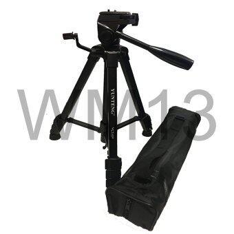 ข้อมูล YUNTENG ขาตั้งกล้อง รุ่น Yunteng VCT-668 (สีดำ) check ราคา