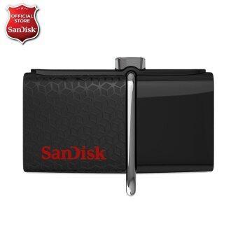 เปรียบเทียบราคา Sandisk Ultra Dual USB Drive 3.0 for Android Phones 150MB/s 32GB แนะนำ
