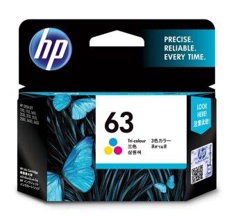 HP หมึกพิมพ์ Inkjet รุ่น hp 63co Color