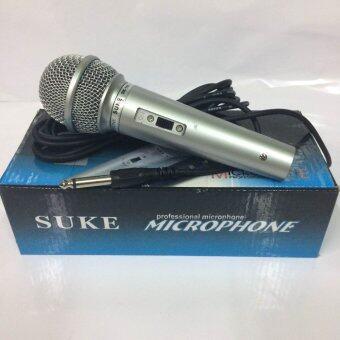 SUKE ไมค์โครโฟน SUKE รุ่น SK-101 สีเงิน