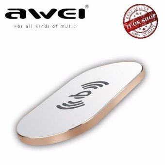Awei รุ่น W2 แท่นชาร์จไร้สาย Wireless Charging Transmitter (ทอง)