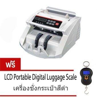 iBettalet เครื่องนับธนบัตร Bill Counter พร้อมเช็คธนบัตร (White) แถมฟรี Portable scale Black