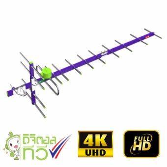 Thaisat Antenna รุ่น Wing 14E เสาอากาศทีวีดิจิตอล