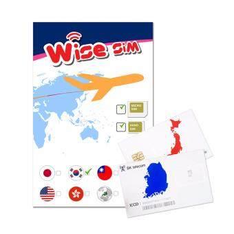 ซิมเกาหลี WISE KOREA SIM CARD สำหรับผู้ที่มีโปรแกรมเดินทางไปเกาหลีใต้