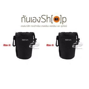 ซองใส่เลนส์กล้อง กระเป๋าใส่เลนส์อย่างหนา ห้อยเข็มขัดได้ Lens Pouch Size M 2 ชิ้น